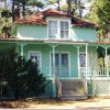 CHARMING AND CONVENIENT IN TOWN WATERFRONT COTTAGE