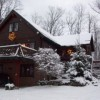 Bazil House in the Winter #1