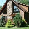Beautiful,Cedar Siding House with Garage ,Fireplace.