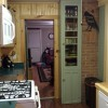 Galley Kitchen [ fully equiped]
